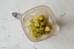 Смузи из винограда - фото шаг 4