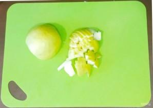 Салат из яблок, моркови и сельдерея - фото шаг 3