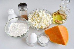 Сырники с тыквой - фото шаг 1