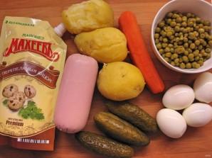 """Лучший салат """"Оливье"""" с майонезом - фото шаг 1"""