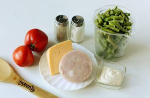Салат со стручковой фасолью и ветчиной - фото шаг 1
