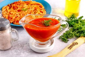Простой соус для макарон - фото шаг 8