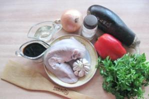 Салат из языка с баклажанами - фото шаг 1