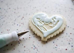 Рецепт печенья без маргарина - фото шаг 6