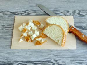 Салат с говядиной и сухариками - фото шаг 2