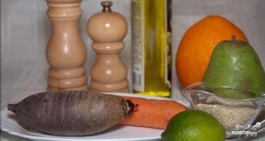 Салат из свеклы с грушей - фото шаг 1
