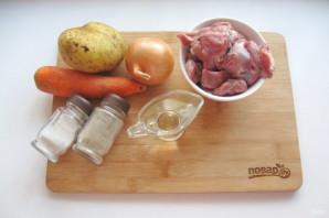 Желудки с картофелем в мультиварке - фото шаг 1