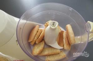 Закусочный чизкейк - фото шаг 1