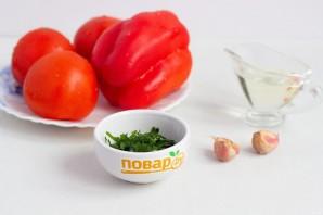 Быстрая закуска из помидоров - фото шаг 1