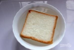 Оригинальная закуска из картофеля - фото шаг 4