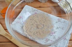 Сладкий тыквенный хлеб  - фото шаг 2