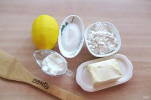 Лимонный кекс без яиц - фото шаг 1