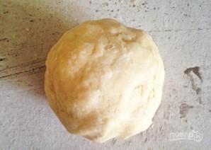 Пирог с баклажанами - фото шаг 1