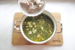 Щавелевый суп с мясом и яйцом - фото шаг 10