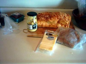Бутерброды Ростбиф Азиаго - фото шаг 1