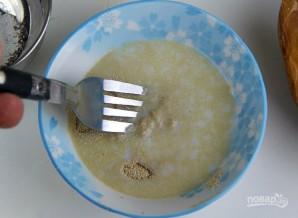 Фокачча (рецепт) - фото шаг 1