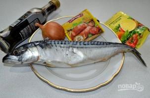 Скумбрия, запеченная в горчично-соевом соусе - фото шаг 1
