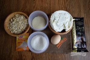 Сырники с шоколадной начинкой - фото шаг 1