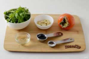 Салат с хурмой - фото шаг 1