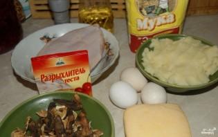 Картофельные маффины - фото шаг 1