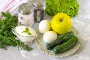 Салат с зеленым яблоком слоями - фото шаг 1