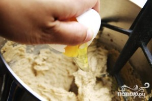 Тыквенный хлеб с посыпкой - фото шаг 3