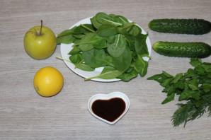 Диетический зелёный салат - фото шаг 1