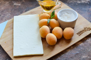 Круассаны с абрикосами - фото шаг 1