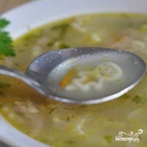 Фасолевый суп с курицей - фото шаг 7