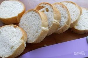 Бутерброды из багета - фото шаг 1