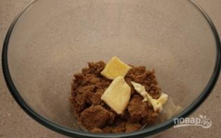Хрустящее кунжутное печенье - фото шаг 1