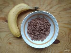 Шоколадно-банановые конфеты - фото шаг 2