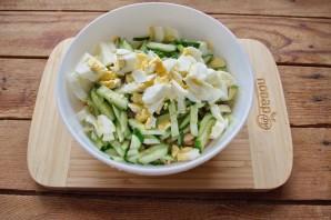 Салат из печени трески с фасолью - фото шаг 3