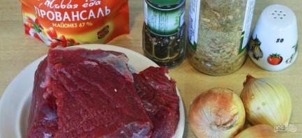 Лучший рецепт шашлыка из говядины - фото шаг 1