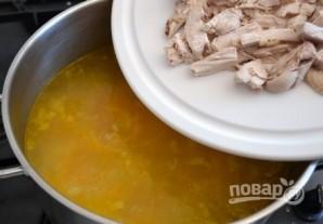 Рецепт вкусного супа из курицы - фото шаг 10