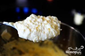 Мандариновый пирог - фото шаг 5