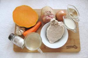 Тыквенный суп-пюре с мясом - фото шаг 1