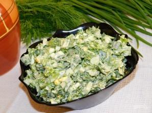 Зеленый салат со щавелем - фото шаг 6