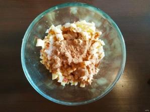 Яблочный штрудель с мороженным  - фото шаг 5