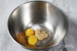 Домашний майонез с горчицей - фото шаг 1
