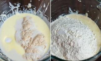 Тесто для пирожков - фото шаг 4
