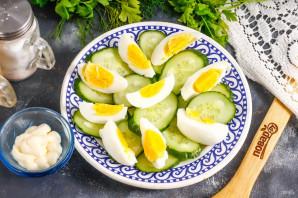 Салат с раковыми шейками и авокадо - фото шаг 3