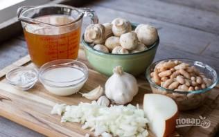 Суп с фасолью и грибами - фото шаг 1