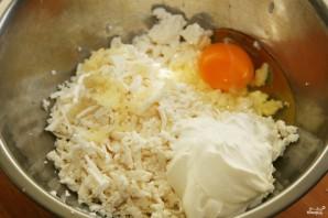 Хачапури с сыром от Юлии Высоцкой - фото шаг 2