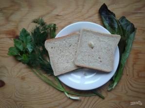 Горячие бутерброды с зеленью и оливками - фото шаг 2