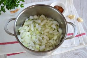Яблочный соус к мясу - фото шаг 4