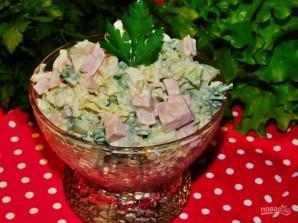Овощной салат с пекинской капустой и колбасой - фото шаг 5