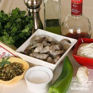 Шашлык из креветок с семечками тыквы - фото шаг 1