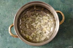 Тыквенно-чечевичный суп-пюре - фото шаг 2