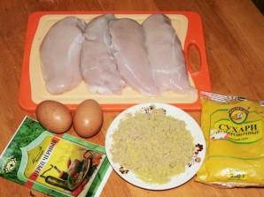 Запеченная куриная грудка - фото шаг 1